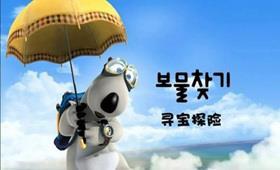 如何发展动漫产业?看看韩国是怎么做的