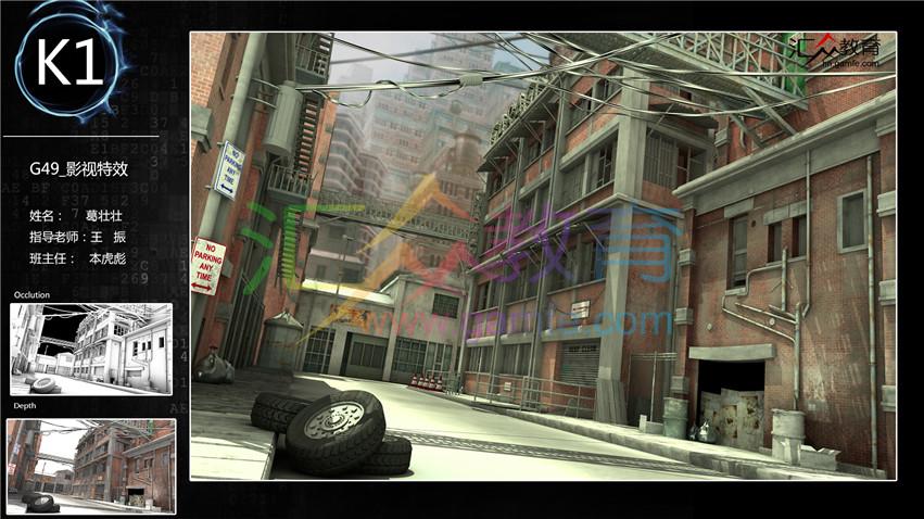 《城市街道》