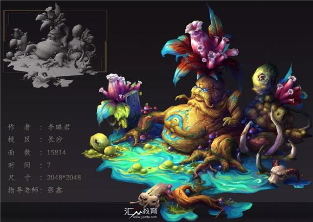 汇众教育长沙动漫游戏校区的学员李璐君作品2.jpg
