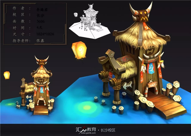 汇众教育长沙动漫游戏校区的学员李璐君作品7.jpg