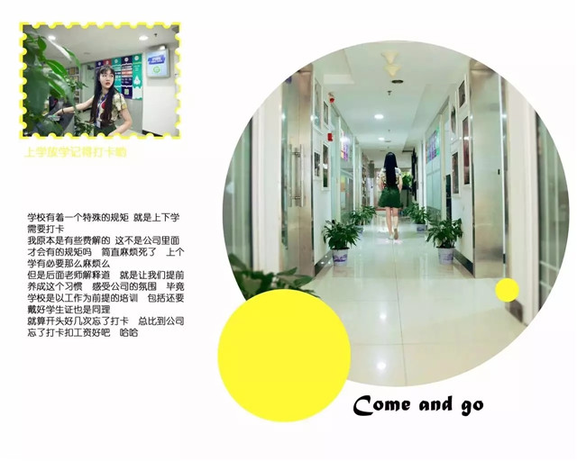 皇冠最新网址长沙动漫游戏校区的学员李璐君5.jpg