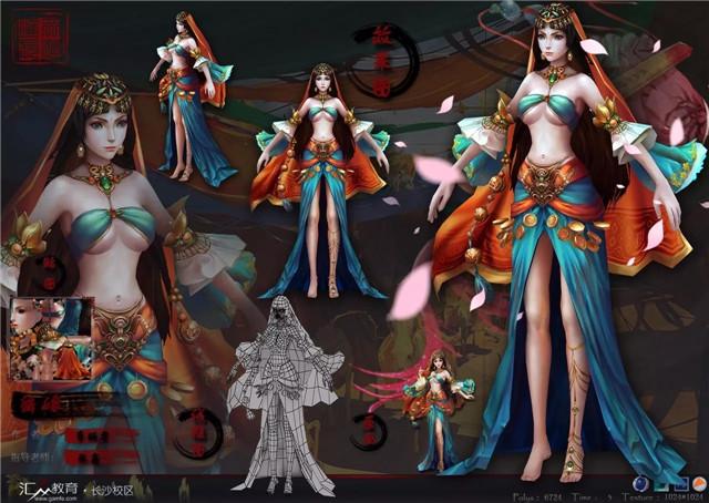 皇冠最新网址长沙动漫游戏校区的学员李璐君作品6.jpg