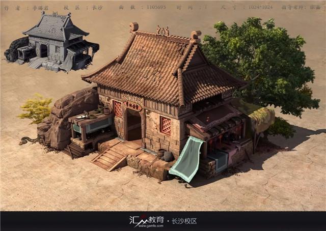 汇众教育长沙动漫游戏校区的学员李璐君作品5.jpg