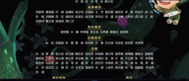 汇众学员刘晨希参与制作电影《熊出没·奇幻空间》动画部分.jpg