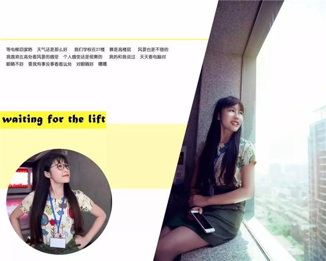 皇冠最新网址长沙动漫游戏校区的学员李璐君3.jpg