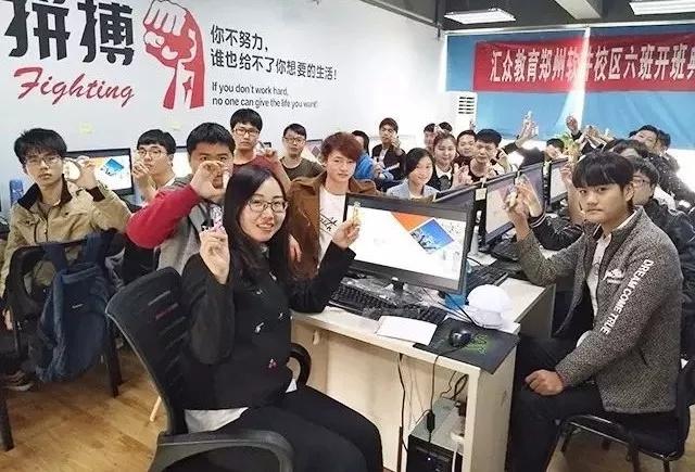 皇冠最新网址郑州软件校区2_副本.jpg