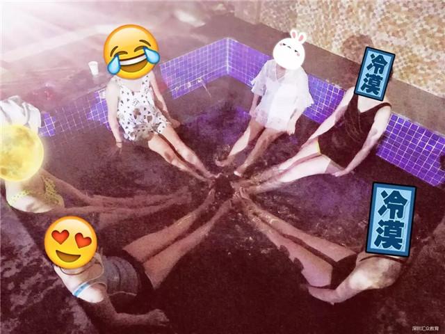 小姐姐们的美腿温泉合影.jpg