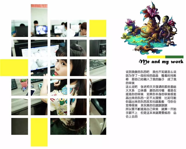 汇众教育长沙动漫游戏校区的学员李璐君6.jpg