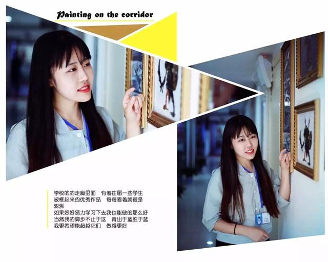 皇冠最新网址长沙动漫游戏校区的学员李璐君4.jpg