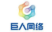 上海巨人网络科技有限公司
