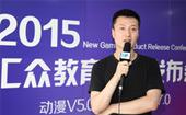 搜狐畅游高级引擎工程师张智专访