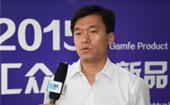 中关村互联网教育创新中心总经理刘洋专访