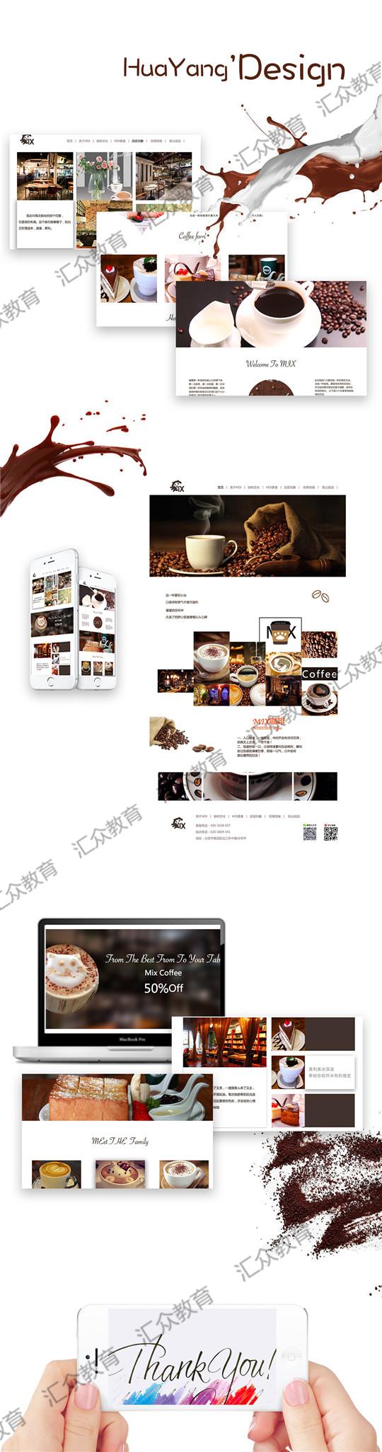 UI设计-皇冠现金·北京北三环游戏校区 UI视觉作品