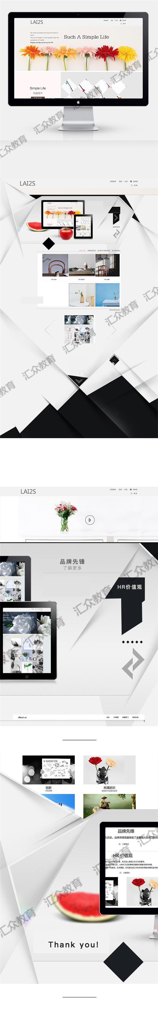 移动互联作品-皇冠现金·北京北三环游戏校区 UI视觉作品