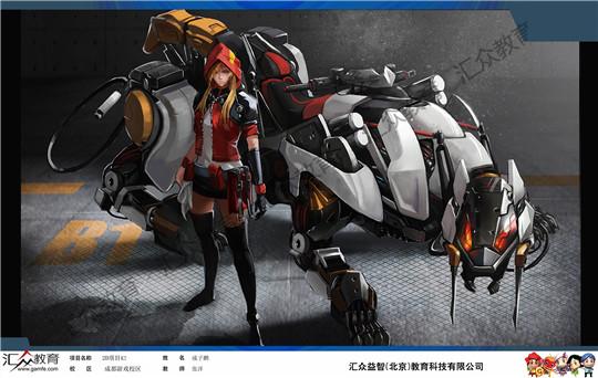 原画作品-皇冠现金 成都动漫游戏校区 原画设计作品-《moto》