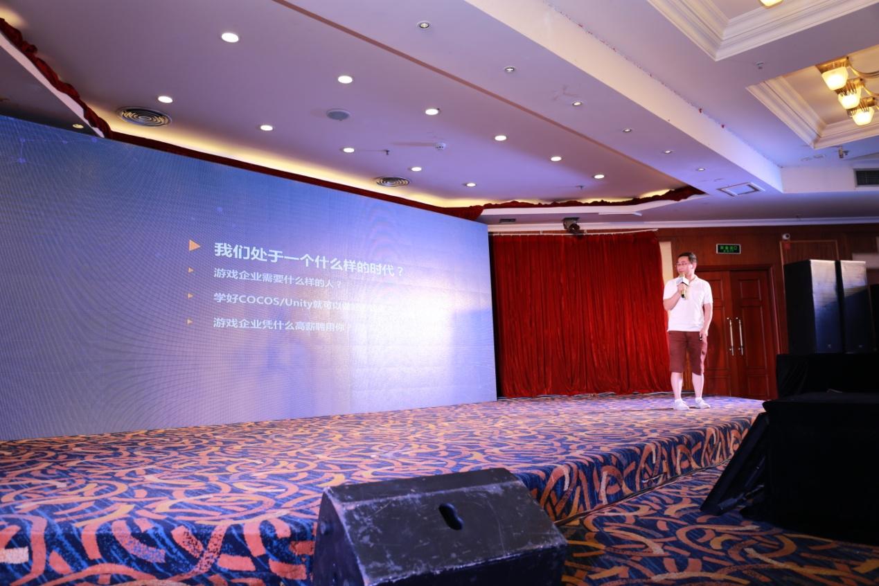 智乐软件游戏制作人何培淋在台上精彩演讲