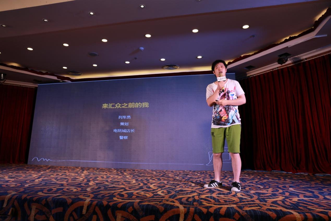刘凯在台上精彩分享