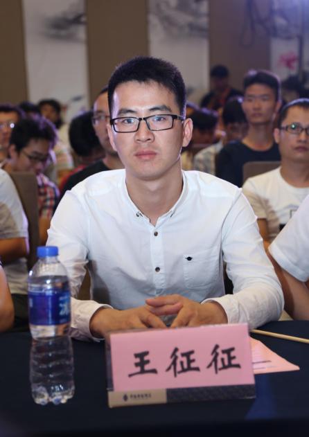 百度金融事业群组商务拓展经理王征征.png