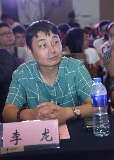 深圳市量子引擎科技有限公司行政总监李龙.png