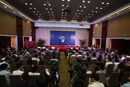 汇众教育总裁孙武钢在发布会上精彩致辞2_副本.png