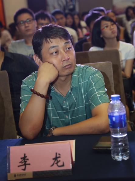 深圳市量子引擎科技有限公司行政总监李龙2.png