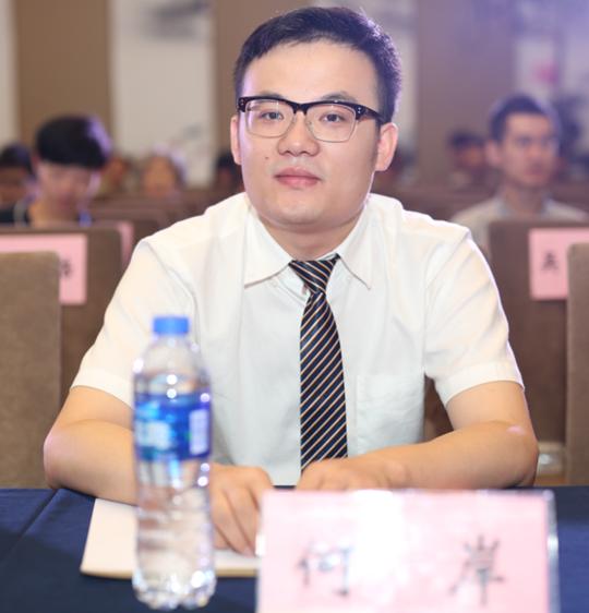 深圳固有色数码科技有限公司游戏美术设计师何岸_副本.png