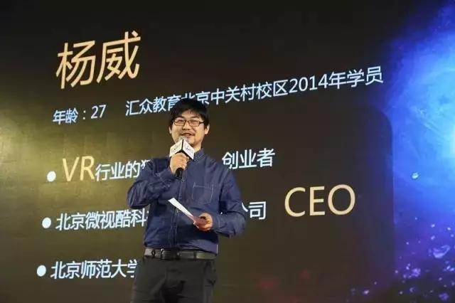 姹囦紬鏁欒偛瀛﹀憳銆佸井瑙嗛叿CEO鏉ㄥ▉.jpg