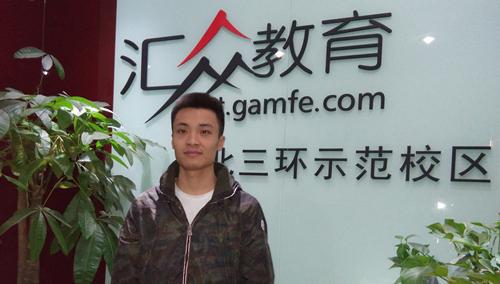 (北三环)徐瑞-Gameloft_副本.jpg