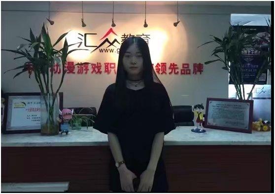 皇冠现金合肥动漫游戏校区UI与原画设计专业学员 吴盈盈.jpg