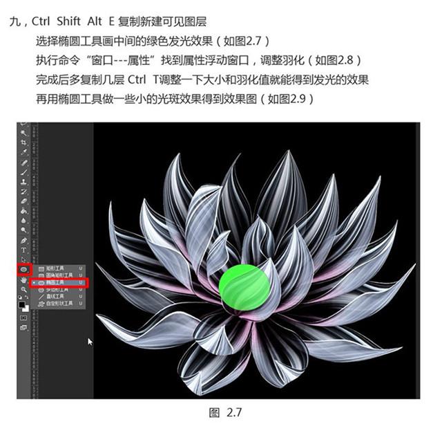 """首页 学习园地 技术文章 > 零手绘,教你用ps""""画""""超现实梦幻花朵!"""