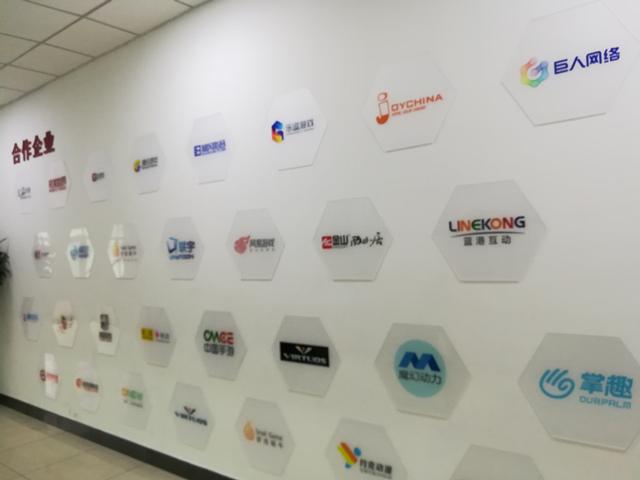 汇众教育西三环游戏软件校区、公主坟游戏校区合作企业logo墙.jpg