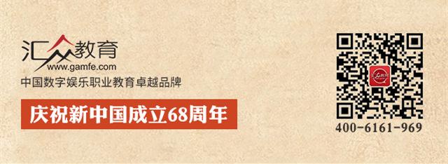 国庆节底部.jpg