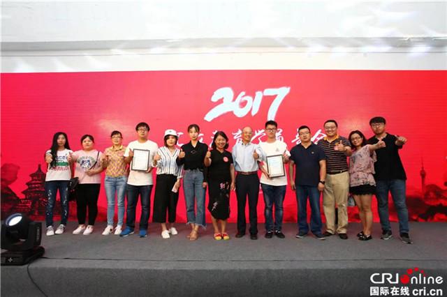 西三环校区优秀员工参加2017年皇冠现金学员年会.jpg