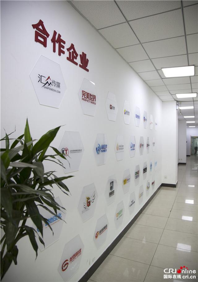皇冠现金北京西三环校区.jpg