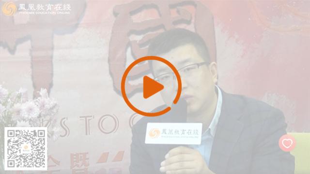 【华人教育家-大咖论教】中国泛娱乐产业如何跳脱短板走向世界?2.jpg