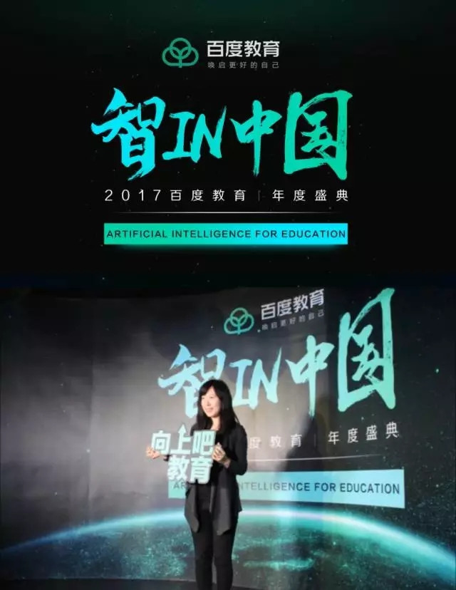 汇众教育品牌总监刘丽丽作为集团代表登台领奖.jpg