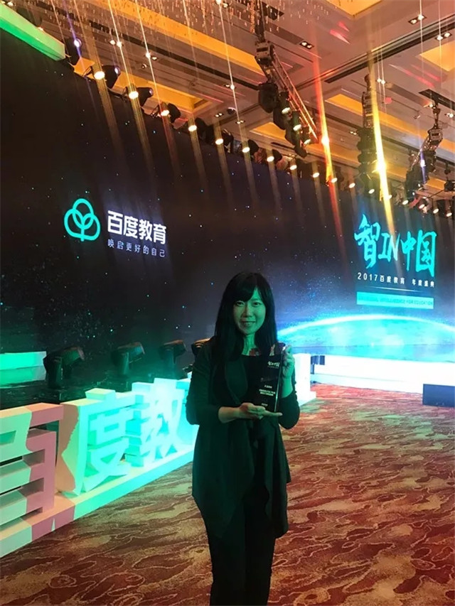 汇众教育品牌总监刘丽丽作为集团代表领取殊荣.jpg