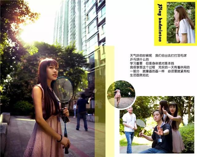 皇冠现金长沙动漫游戏校区的学员李璐君.jpg