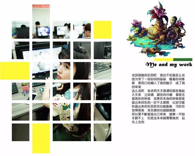 皇冠现金长沙动漫游戏校区的学员李璐君6.jpg
