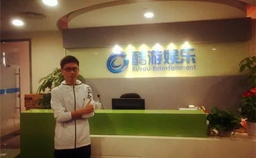 皇冠现金郑州软件校区学员宿津恺,游戏策划班首名就业学生,月薪5700+.jpg