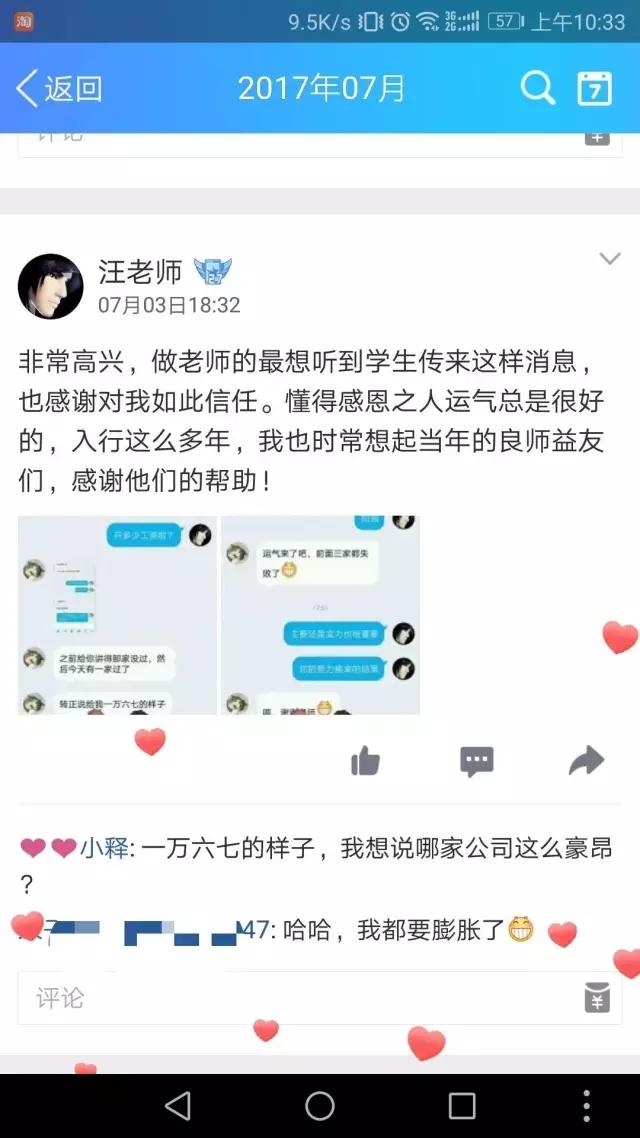 皇冠现金汪老师_副本.jpg