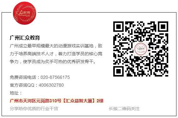 广州动漫影视校区.png