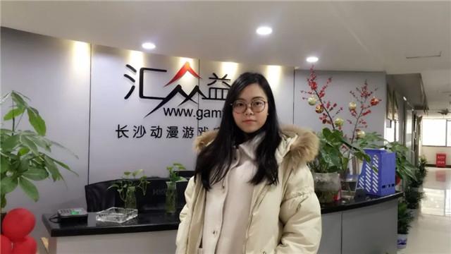 皇冠现金长沙动漫游戏校区学员颜现蕊.jpg