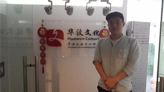 短短6个月,汇众教育学员鲁新宇完成了从流水线工人到影视后期合成师的职场逆袭.jpg