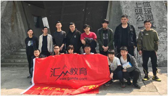 皇冠现金上海徐汇游戏校区学员.jpg