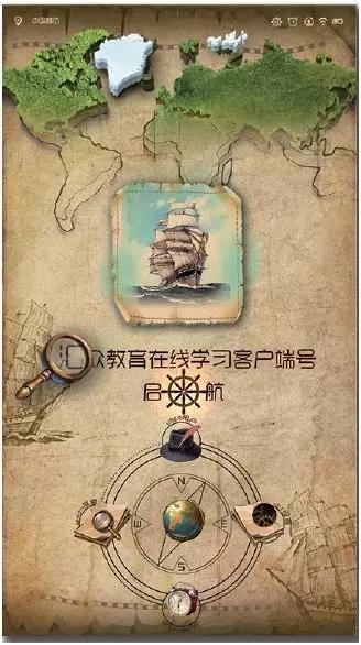 皇冠现金北三环校区UI班学员设计作品.jpg