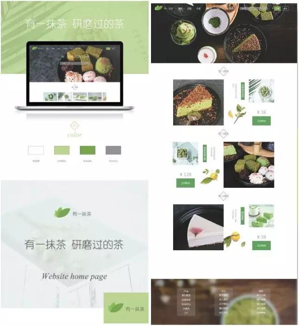 皇冠现金北三环校区UI班学员设计作品3.jpg