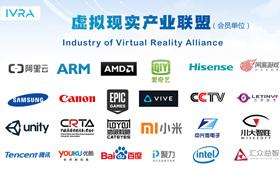 汇众成为中国VR行业官方组织——中国虚拟现实产业联盟会员单位
