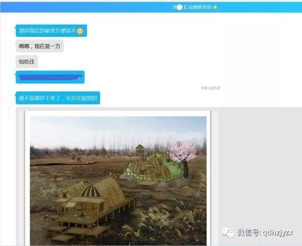 汇众教育青岛游戏UI校区刘同学月薪1万包吃住.jpg