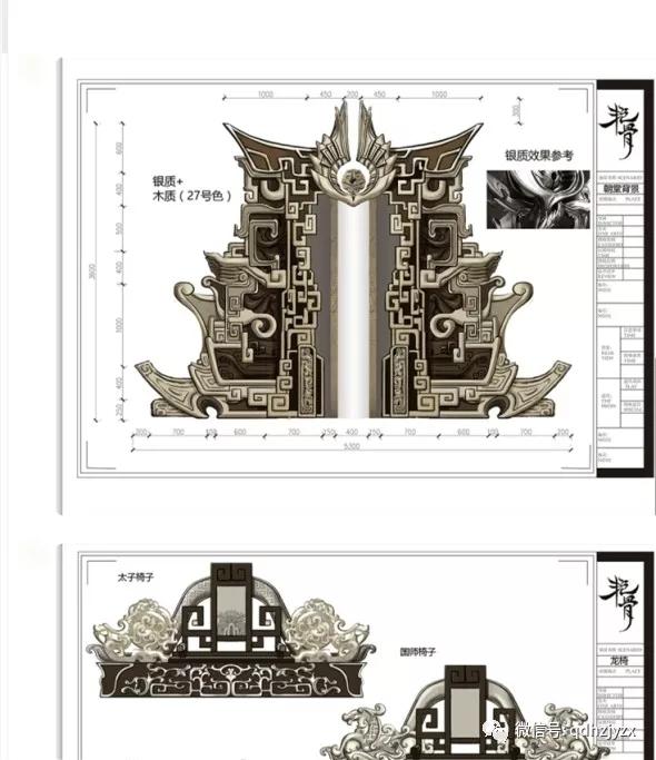 汇众教育青岛游戏UI校区刘同学作品.jpg